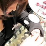 【磨け!!】ホソカワ部署体験の巻 其の壱【輝か!!】