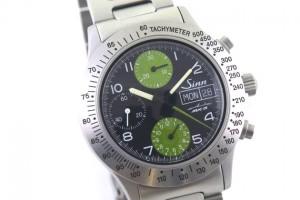 karai-watch
