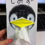 飛べない鳥はただのペンギンだ