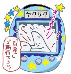 yakyuu_manga-31677711