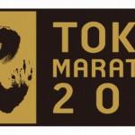 本日は東京マラソン