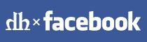 フェイスブックでもお待ちしております