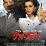 映画と時計③ 【J12 H0970】