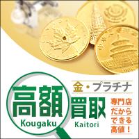 gold_buy21