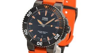 OR044-2