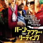 Yahoo映画