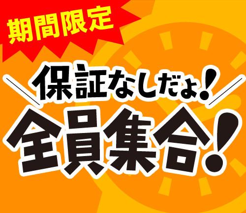 hoshonashi_topic_face