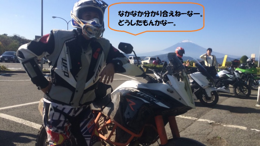 IMG_9217