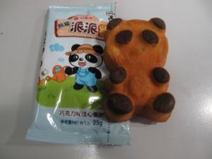 熊猫派派福
