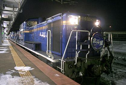 st33001712