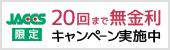 kinri0_goods_top