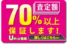 banner_70