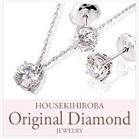 lpo_originaldiamond