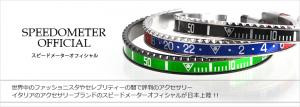 speedometer_bana2