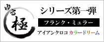 topbana_fr