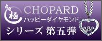 topbana_cp1