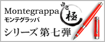 topbana_mon