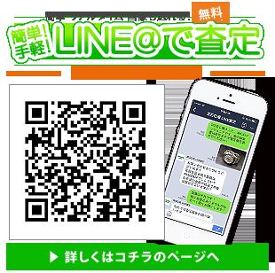 line_top2