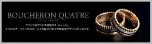 bou_qua_top