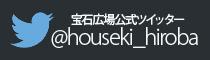 banner_twitter