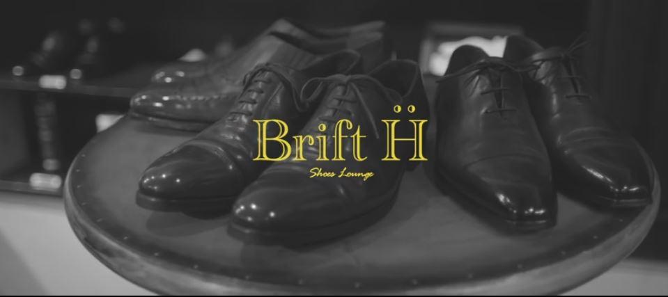 brift-h