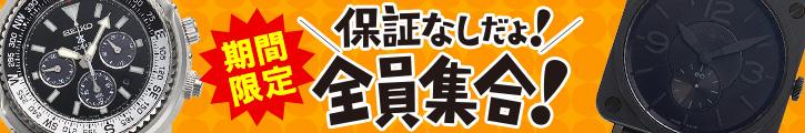 title_hoshonashi