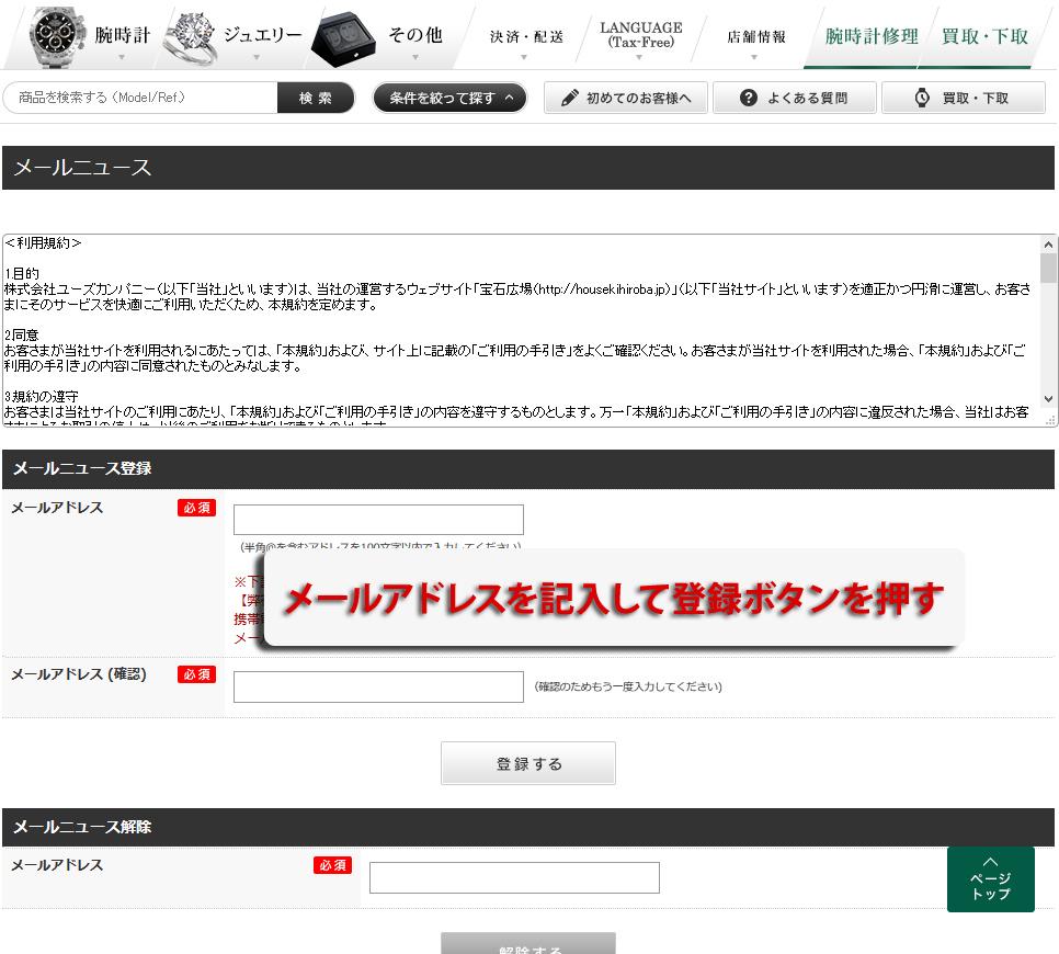 Screen Shot 2017-09-30 at 16.54.28-fullpage のコピー