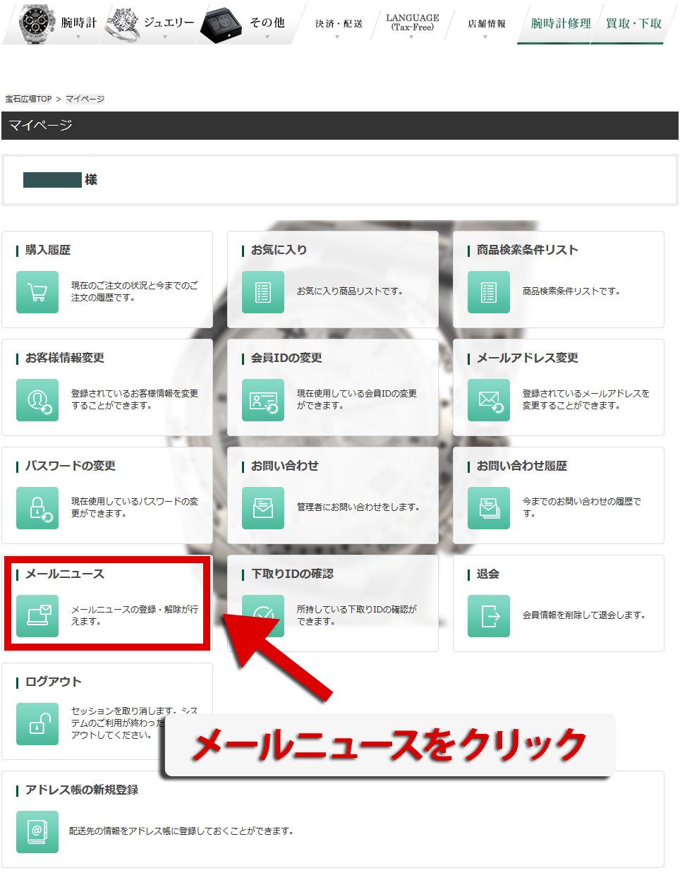 Screen Shot 2017-09-30 at 16.50.12-fullpage のコピー