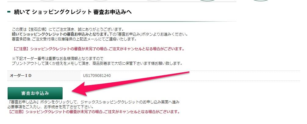 order.aspx