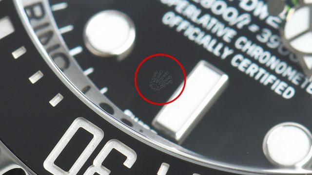 ディープシー126660の透かしは見えにくいもののしっかりとあります